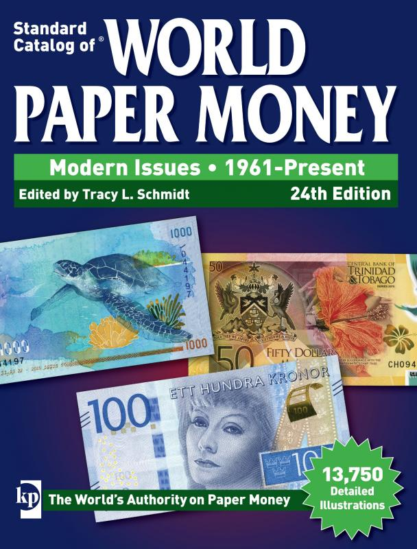 2018 Standard Catalog of World Paper Money - Modern Issues 1961-Present (24th ed) 27265035