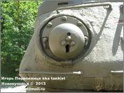 Советский тяжелый танк ИС-2, ЧКЗ, февраль 1944 г.,  Музей вооружения в Цитадели г.Познань, Польша. 2_126