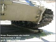 Советский тяжелый танк ИС-2, ЧКЗ, февраль 1944 г.,  Музей вооружения в Цитадели г.Познань, Польша. 2_132