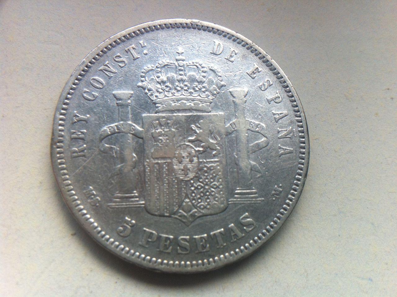 5 pesetas 1881 Alfonso XII,  IMG_3700