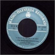 Borislav Bora Drljaca - Diskografija R_4148486_1356894167_8726