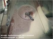 """Немецкая тяжелая САУ  """"JagdPanther""""  Ausf G, SdKfz 173, Deutsches Panzermuseum, Munster Jagdpanther_Munster_025"""