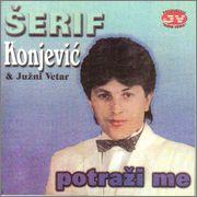 Serif Konjevic - Diskografija 1995_jv_p