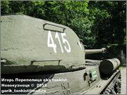 Советский тяжелый танк ИС-2, ЧКЗ, февраль 1944 г.,  Музей вооружения в Цитадели г.Познань, Польша. 2_127