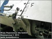 Советский тяжелый танк ИС-2, ЧКЗ, февраль 1944 г.,  Музей вооружения в Цитадели г.Познань, Польша. 2_149