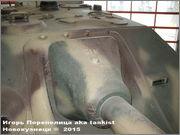 """Немецкая тяжелая САУ  """"JagdPanther""""  Ausf G, SdKfz 173, Deutsches Panzermuseum, Munster Jagdpanther_Munster_026"""