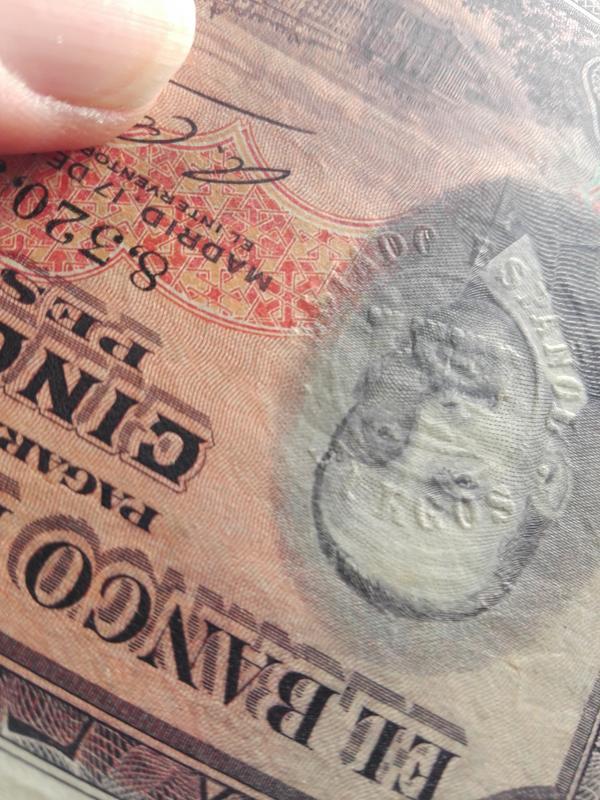50 pesetas 1927 (sello seco estado español) IMG_19700101_030253