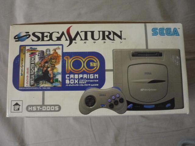 [VDS/TROC] Saturn et Dreamcast Jap jeux P1040084