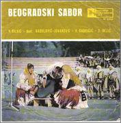 Nedeljko Bilkic - Diskografija Sabor_a_1966