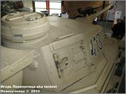 Немецкий средний танк PzKpfw IV, Ausf G,  Deutsches Panzermuseum, Munster, Deutschland Pz_Kpfw_IV_Munster_007