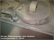 """Немецкая тяжелая САУ  """"JagdPanther""""  Ausf G, SdKfz 173, Deutsches Panzermuseum, Munster Jagdpanther_Munster_029"""