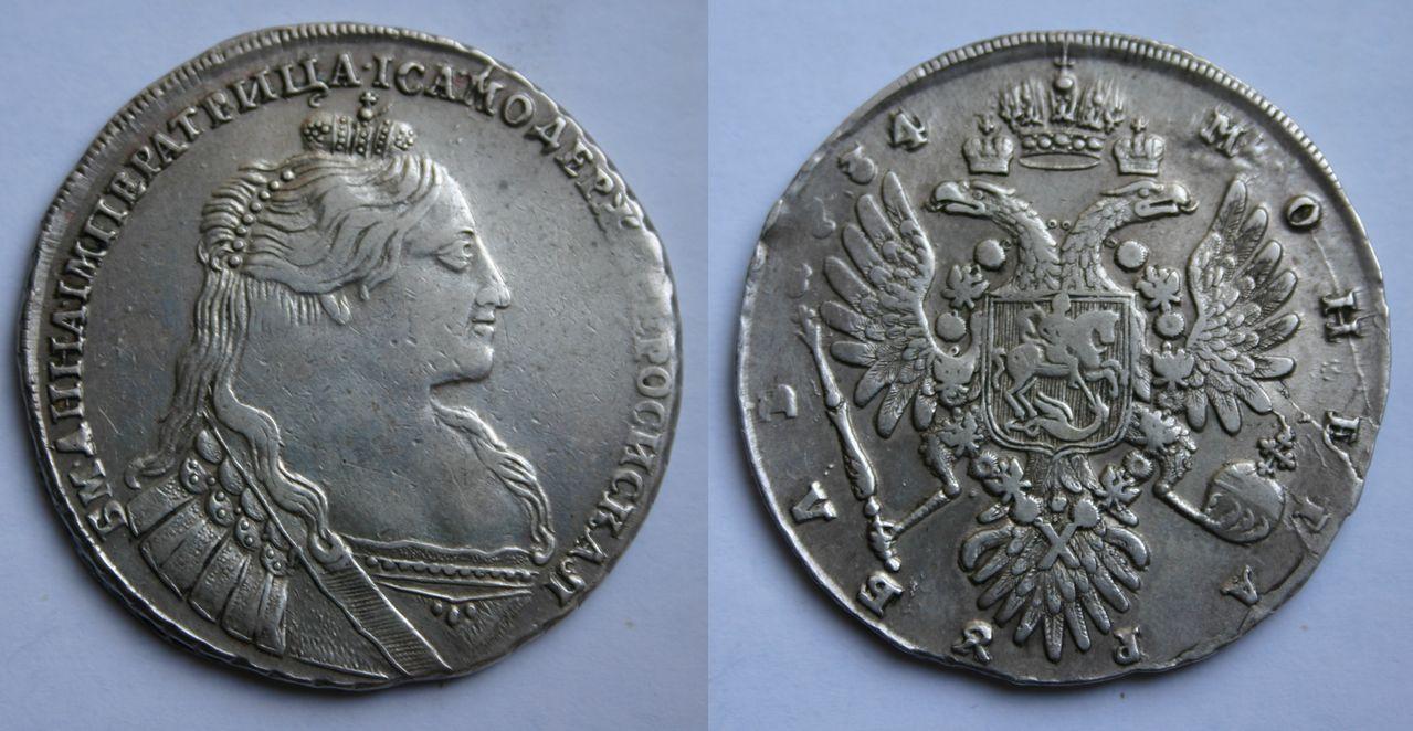 1 Rublo 1734. Anna Ioánnovna, Rusia. 1_Rubel_1734