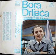 Borislav Bora Drljaca - Diskografija Cover