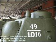 Советский средний танк ОТ-34, завод № 174, осень 1943 г., Военно-технический музей, г.Черноголовка, Московская обл. 34_080