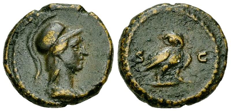 Cuadrante Romano Anónimo. Roma. 81-161 d.C. 2858152