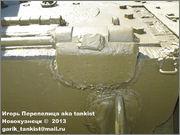 Советский тяжелый танк ИС-2, ЧКЗ, февраль 1944 г.,  Музей вооружения в Цитадели г.Познань, Польша. 2_146