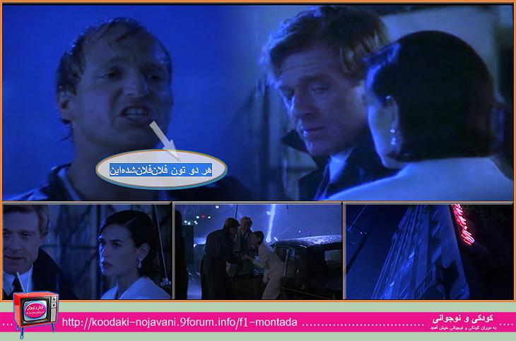 فیلمها و برنامه های تلویزیونی روی طاقچه ذهن کودکی - صفحة 15 Image
