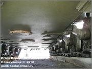 Советский тяжелый танк ИС-2, ЧКЗ, февраль 1944 г.,  Музей вооружения в Цитадели г.Познань, Польша. 2_137