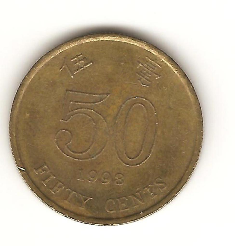 50 centavos de Hong - kong año 1998 Image