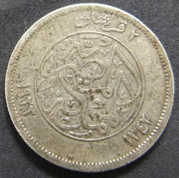 2 Piastras. Egipto (1923) EGI_2_Piastras_rev