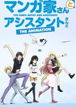 Animes da Temporada de Primavera/2014 - Estreias Mangaka