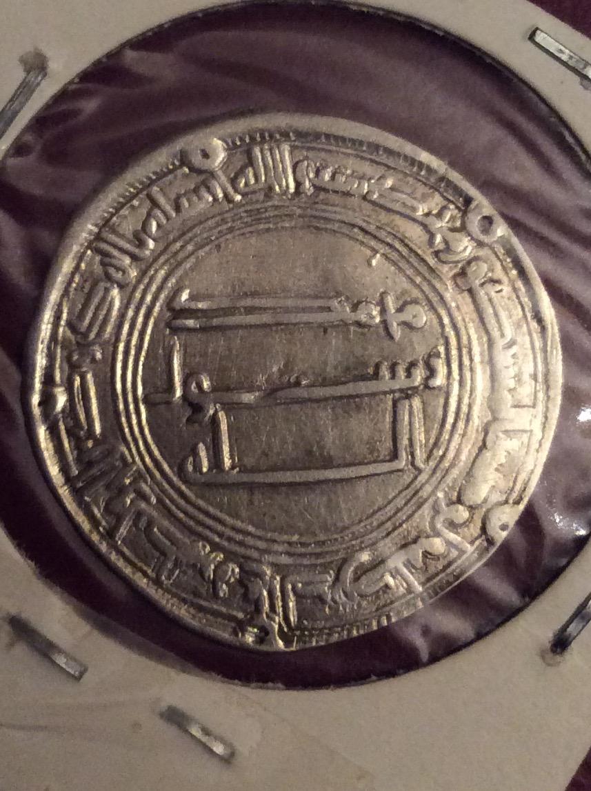 Dirham abasida, ceca al Basra del año 137 H. Image