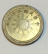 1 Fen  1940  República de China  acuñada en laton IMG_1335