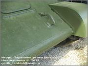 Советский средний танк ОТ-34, завод № 174, осень 1943 г., Военно-технический музей, г.Черноголовка, Московская обл. 34_070