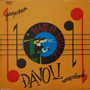 Đavoli - Diskografija Omot_2