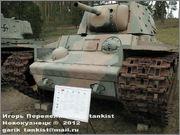 Советский тяжелый танк КВ-1, ЛКЗ, июль 1941г., Panssarimuseo, Parola, Finland  1_003