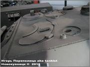 """Немецкая тяжелая САУ  """"JagdPanther""""  Ausf G, SdKfz 173, Deutsches Panzermuseum, Munster Jagdpanther_Munster_004"""