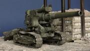 Если враг не сдается... MG_5614_1