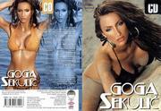 Goga Sekulic - Diskografija 2006_pz