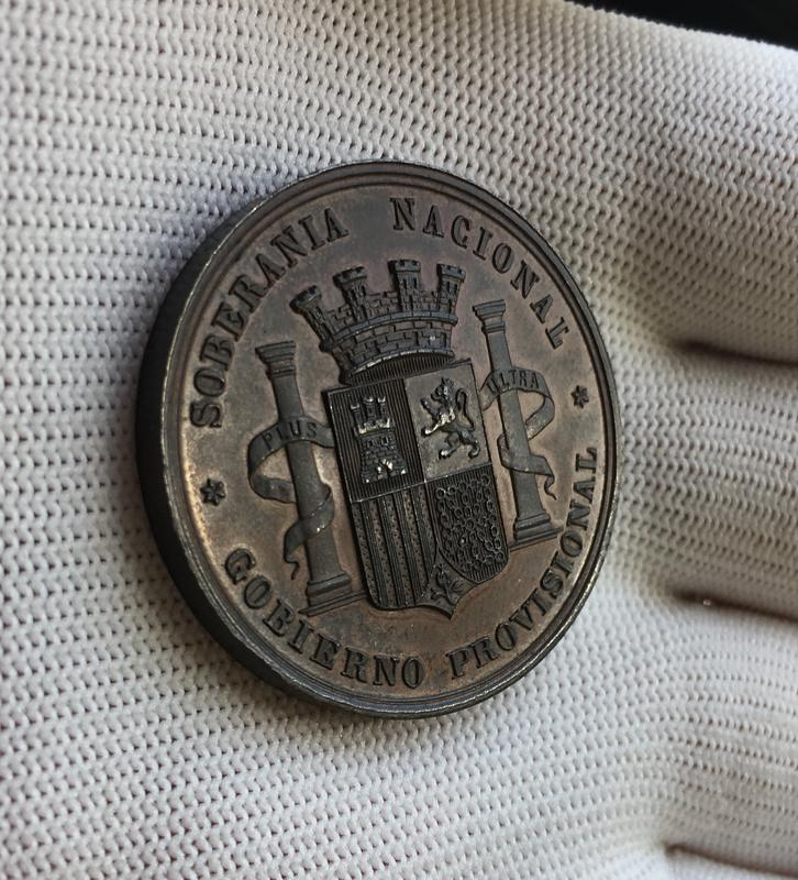 Medalla Soberanía Nacional. Gobierno Provisional 1868.  D94864_DC-7_AF6-453_C-_AEE9-_F8_D6_CC81_A69_A