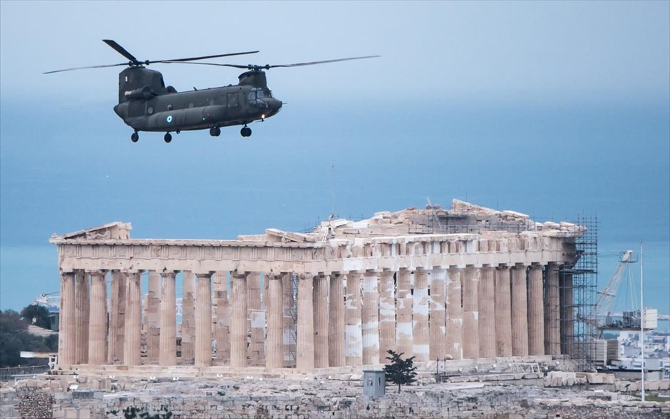 Hellenic Military & Security Multimedia 666