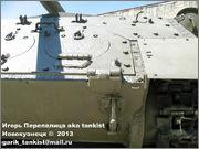 Советский тяжелый танк ИС-2, ЧКЗ, февраль 1944 г.,  Музей вооружения в Цитадели г.Познань, Польша. 2_145