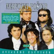 Nervozni Postar - Diskografija Nervozni_po_tar_-_2009_-_CD_-_Folk_zvijezde_zauvijek_-_prednja