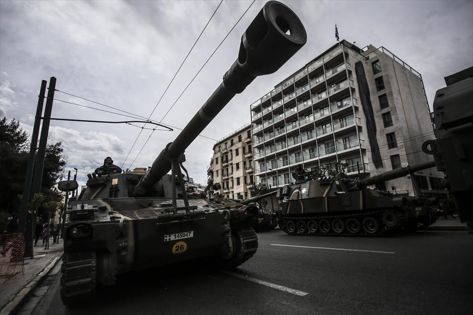 Hellenic Military & Security Multimedia 9_1