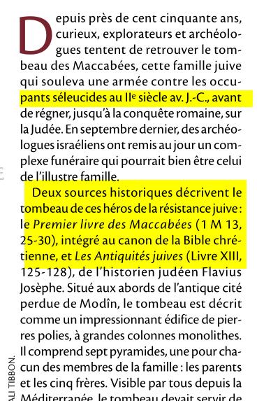 Mythe du Tombeau des Maccabées Image