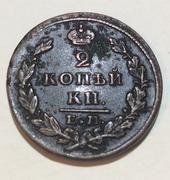 2 kopeks 1827 Rusia Ekaterimburgo  Nicolàs I 2_FE033_A3-14_EC-4_EFB-_AE39-6_B285_CD6_FC91