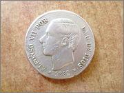 5 pesetas 1882 Alfonso XII P1270335