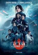 Rogue One: Una Historia de Star Wars - Página 6 Rogue_one_a_star_wars_story_ver28_xlg