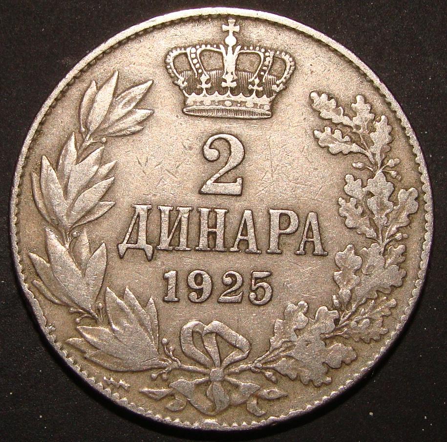 2 Dinares. Yugoslavia (1925) YUG_2_Dinares_1925_rev