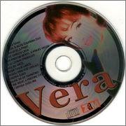 Vera Matovic - Diskografija - Page 2 R_3354498_1327072380