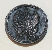 2 kopeks 1827 Rusia Ekaterimburgo  Nicolàs I 3_BD8_E1_B8-_AE0_F-463_F-8048-_EFF4_F079948_A