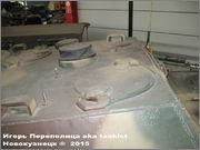 """Немецкая тяжелая САУ  """"JagdPanther""""  Ausf G, SdKfz 173, Deutsches Panzermuseum, Munster Jagdpanther_Munster_007"""