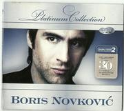 Boris Novkovic 2010 - The Platinum Collection DUPLI CD Scan0001