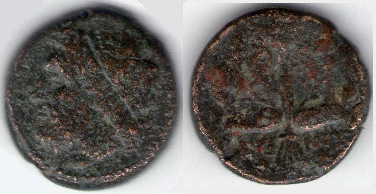 Litra de Hierón II de Siracusa. Poseidón / tridente. Arquímedes y la corona del rey. Anv_y_rev