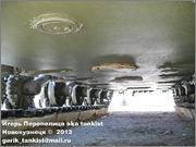 Советский тяжелый танк ИС-2, ЧКЗ, февраль 1944 г.,  Музей вооружения в Цитадели г.Познань, Польша. 2_140