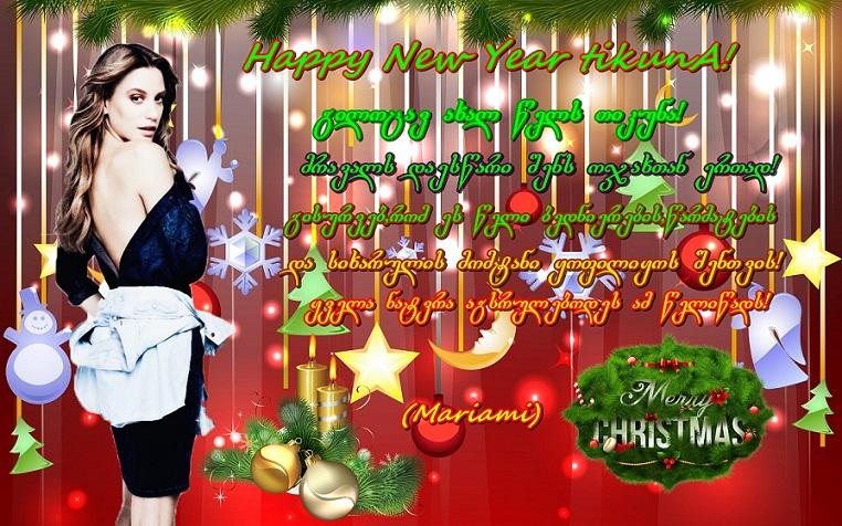 2014 წლის ვიდეო ფორუმელებზე! Awesome_Christmas_Background